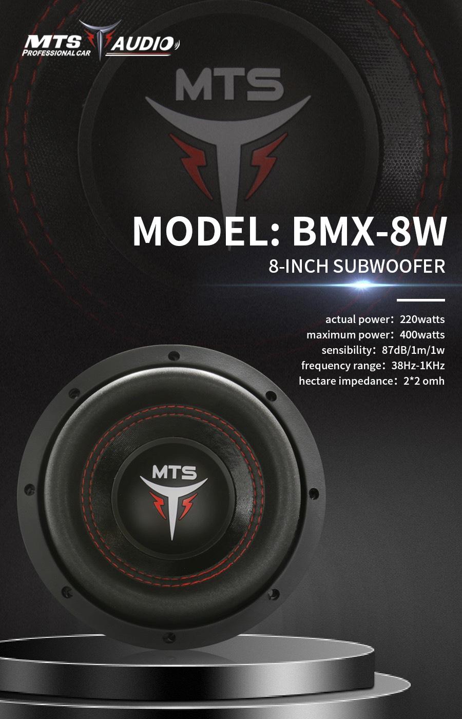 BMX-8W13.jpg